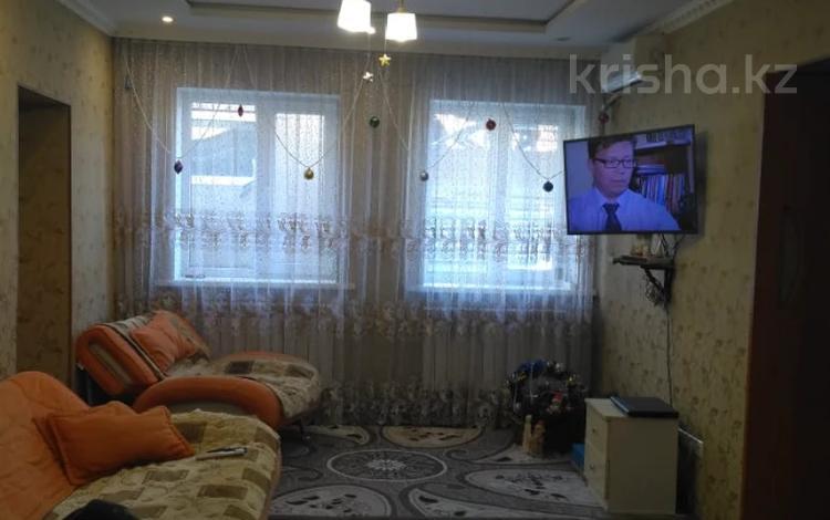 4-комнатный дом, 78 м², 7.5 сот., Лазарева 61 за ~ 30.9 млн 〒 в Алматы, Ауэзовский р-н