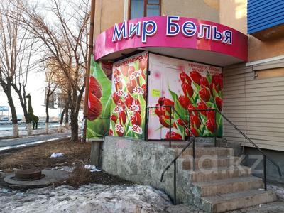 Магазин площадью 73 м², Сагадата Нурмагамбетова 52 за 370 000 〒 в Усть-Каменогорске