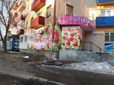 Магазин площадью 73 м², Сагадата Нурмагамбетова 52 за 370 000 〒 в Усть-Каменогорске — фото 2