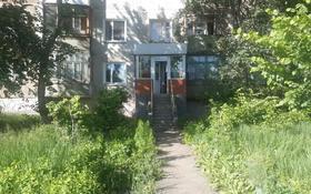 Офис площадью 37 м², Едомского за 7.5 млн 〒 в Щучинске