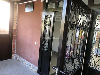 Магазин площадью 135 м², Мкр Куленовка за 62 млн 〒 в Усть-Каменогорске