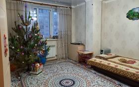 2-комнатная квартира, 45.2 м², 2/9 этаж, Сакена Сейфуллина за ~ 15.8 млн 〒 в Нур-Султане (Астана), Сарыарка р-н