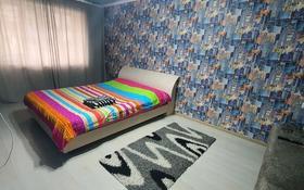 1-комнатная квартира, 50 м², 1/5 этаж посуточно, Расковой 3 — Пушкина - Сатпаева за 6 000 〒 в Жезказгане