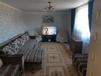 3-комнатный дом, 80 м², 30 сот., ул. Какорина 43 за 18 млн 〒 в Усть-Каменогорске