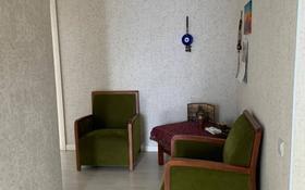 3-комнатная квартира, 108 м², 10/10 этаж, А. Бокейханова за 38 млн 〒 в Нур-Султане (Астана), Есильский р-н