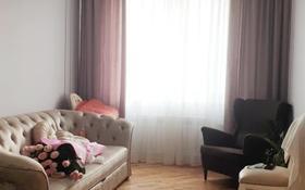 2-комнатная квартира, 70 м², 4/12 этаж, Гагарина за 61.5 млн 〒 в Алматы, Бостандыкский р-н