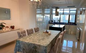 5-комнатная квартира, 188 м², 11 этаж, Кошкарбаева 2 за 111 млн 〒 в Нур-Султане (Астана), Алматы р-н