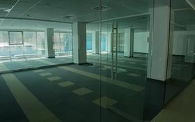 Офис площадью 1400 м², проспект Достык — проспект Аль-Фараби за 10 000 〒 в Алматы, Медеуский р-н