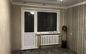 2-комнатная квартира, 44.5 м², 3/5 этаж, Пр Абая 68 за 7 млн 〒 в Шахтинске