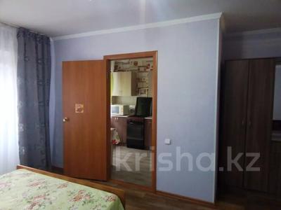 1-комнатная квартира, 30 м², 3/4 этаж посуточно, Чехова 100 за 5 000 〒 в Костанае — фото 5