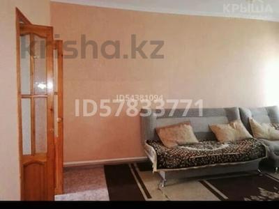 4-комнатный дом, 180 м², 8 сот., улица 32 — Кутузова за 17 млн 〒 в Таразе — фото 3