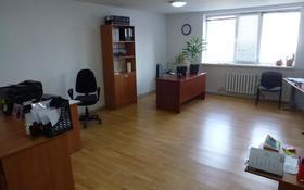 Офис площадью 2500 м², Абая 2а за 4 000 〒 в Атырау