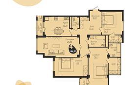 4-комнатная квартира, 144 м², 5/8 этаж, Туран 38/1 за 60.6 млн 〒 в Нур-Султане (Астана), Есиль р-н