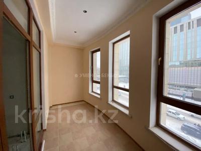 4-комнатная квартира, 150 м², 3/6 этаж, Сыганак 14/1 за 90 млн 〒 в Нур-Султане (Астана), Есиль р-н — фото 13