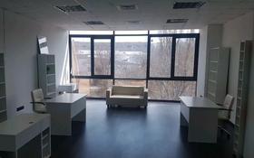 Офис площадью 51 м², Бухар Жырау 26/1 за 40 млн 〒 в Алматы, Бостандыкский р-н