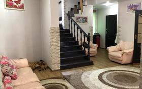 7-комнатный дом, 600 м², Каракия 16 за 135 млн 〒 в Алматы, Бостандыкский р-н