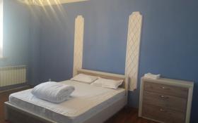 1-комнатная квартира, 18 м² посуточно, Толе би 64 — Панфилова за 7 000 〒 в Алматы, Алмалинский р-н