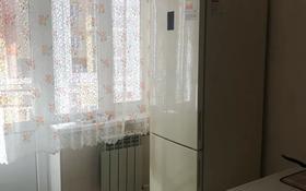 2-комнатная квартира, 59.6 м², 4/9 этаж помесячно, М.Монкеулы за 80 000 〒 в Уральске