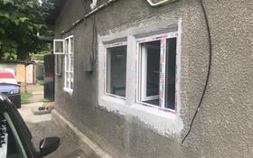 4-комнатный дом, 48 м², 2 сот., Абдирова — Крылова за 15 млн 〒 в Алматы, Жетысуский р-н