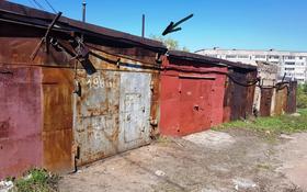 гараж за 700 000 〒 в Темиртау