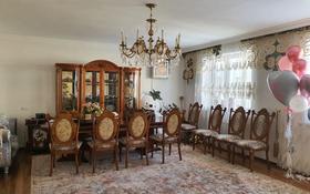 3-комнатная квартира, 126 м², 3/5 этаж, мкр Нурсат за 48 млн 〒 в Шымкенте, Каратауский р-н