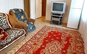 3-комнатная квартира, 58 м² помесячно, 2 мкр 11 за 70 000 〒 в Капчагае