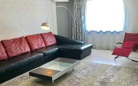 5-комнатная квартира, 250 м², 10/10 этаж, Жамбыла 211 за 120 млн 〒 в Алматы, Алмалинский р-н