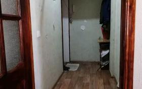 1-комнатная квартира, 4/5 этаж, С. Сейфуллина 50 — Момышулы за 4.7 млн 〒 в Жезказгане