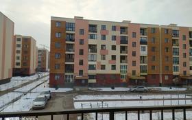 2-комнатная квартира, 65 м², 2/6 этаж помесячно, мкр Шугыла, Жунисова 10к4 за 120 000 〒 в Алматы, Наурызбайский р-н