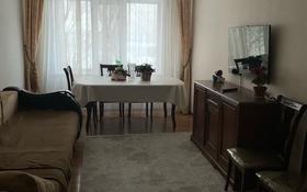 4-комнатная квартира, 88 м², 1/10 этаж, Машхур жусупа — АК. Чокина за 28 млн 〒 в Павлодаре