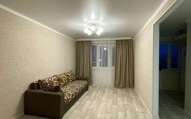 3-комнатная квартира, 68 м², 4/5 этаж помесячно, Алашахана 11 за 120 000 〒 в Жезказгане