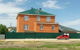 7-комнатный дом посуточно, 400 м², 15 сот., Кокше 4 за 120 000 〒 в Бурабае