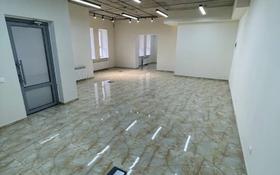 Офис площадью 185 м², проспект Улы Дала 22 за 65 млн 〒 в Нур-Султане (Астане), Есильский р-н
