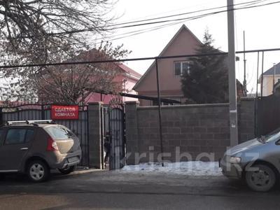 4-комнатный дом, 170 м², 11 сот., Цетр — Кунаева за 36 млн 〒 в Иргелях — фото 20