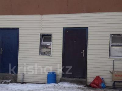 4-комнатный дом, 170 м², 11 сот., Цетр — Кунаева за 36 млн 〒 в Иргелях — фото 23