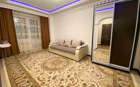 1-комнатная квартира, 38 м², 14/14 этаж, Мәңгілік Ел 19 — Алматы за 16 млн 〒 в Нур-Султане (Астана)