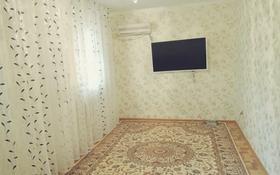 4-комнатный дом, 102.3 м², 6 сот., Мкр. Рахат-1 за 11 млн 〒 в Жанаозен