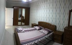 2-комнатная квартира, 80 м², 12/14 этаж посуточно, Сатпаева 30/2 — Шагабудинова за 13 000 〒 в Алматы