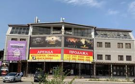Здание, площадью 2700 м², Привокзальный-5 13А — Бергалиева за 600 млн 〒 в Атырау, Привокзальный-5