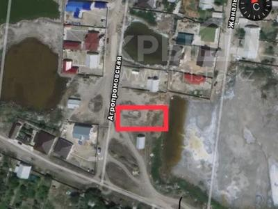 Участок 9 соток, Агропромная 15б за ~ 10 млн 〒 в Атырауской обл.