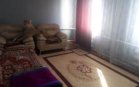 4-комнатный дом, 72 м², 12 сот., Комсомольская улица 64 — Валеханова за 5.5 млн 〒 в Федоровка