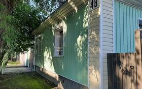 4-комнатный дом, 76 м², 6 сот., Аюченко 48 за 13.5 млн 〒 в Семее