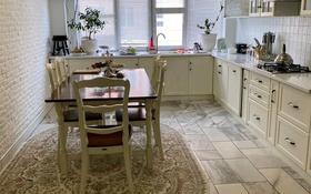 4-комнатная квартира, 184 м², 2/4 этаж, мкр Ремизовка, 5-й переулок 16/1 за 114 млн 〒 в Алматы, Бостандыкский р-н