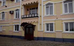 Действующего бизнеса за 310 млн 〒 в Алматы