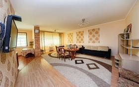 3-комнатная квартира, 130 м², 20 этаж посуточно, Достык 5/1 за 22 000 〒 в Нур-Султане (Астана), Есиль р-н