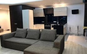 3-комнатная квартира, 120 м², 10 этаж помесячно, Достык 97 за 500 000 〒 в Алматы