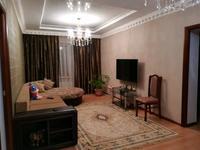 3-комнатная квартира, 86 м², 3/5 этаж помесячно