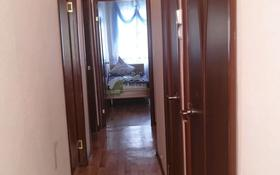 3-комнатная квартира, 69 м², 3/5 этаж, 28-й мкр 31 за 17.8 млн 〒 в Актау, 28-й мкр