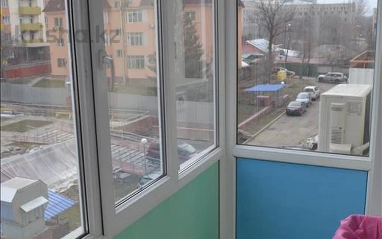 3-комнатная квартира, 120 м², 4/15 этаж, Бальзака — Попова за 47.5 млн 〒 в Алматы, Бостандыкский р-н