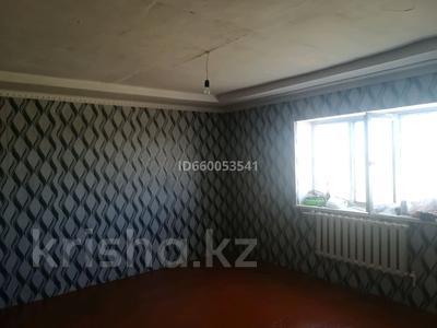3-комнатный дом, 100 м², 12 сот., 26 за 4.5 млн 〒 в Атырау — фото 8